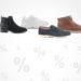 Rebajas en calzado